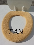 Bathroom Toilet Seat Warmer (Cover) Tan